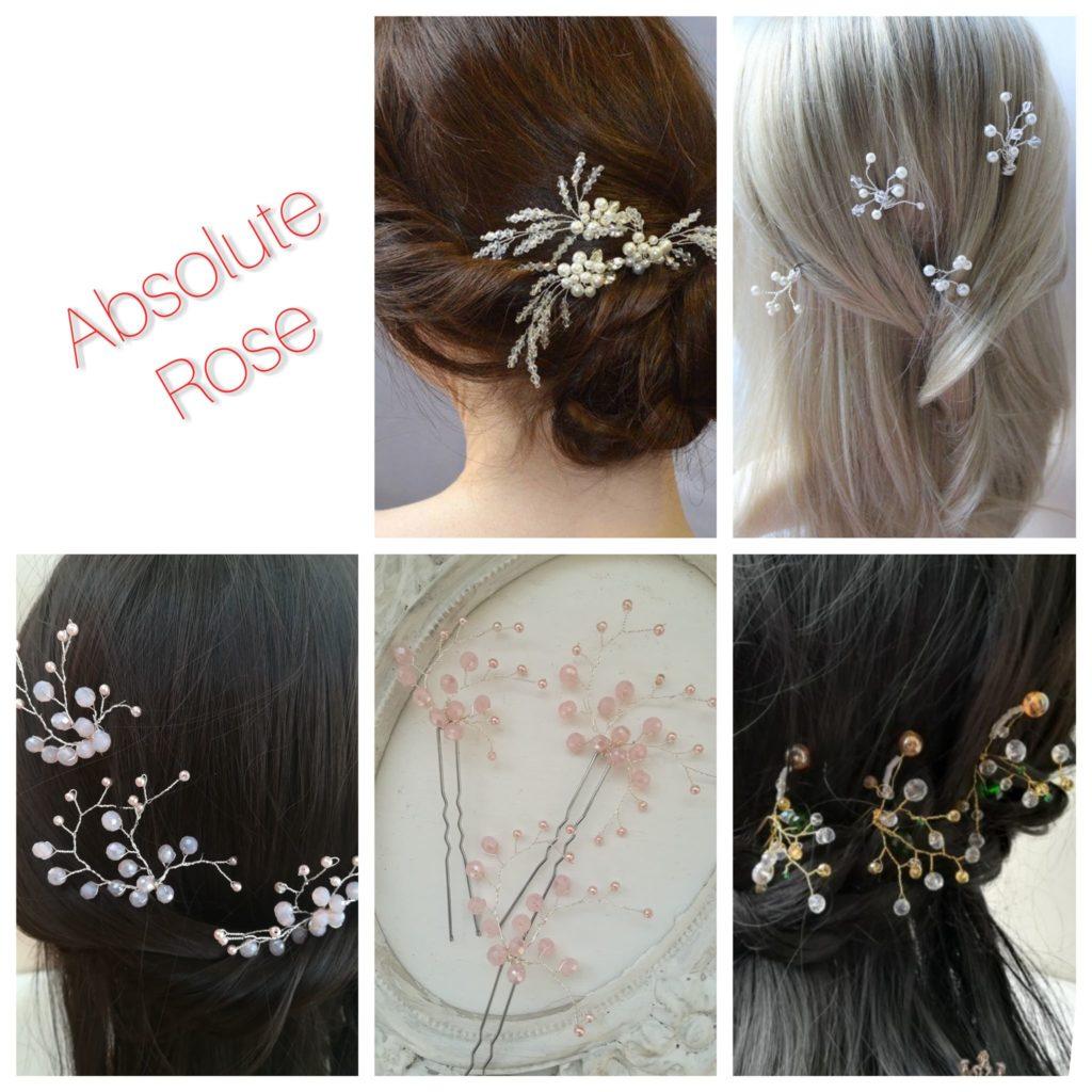 Дизайнерски ръчно изработени фуркети за коса - AbsoluteRose.com